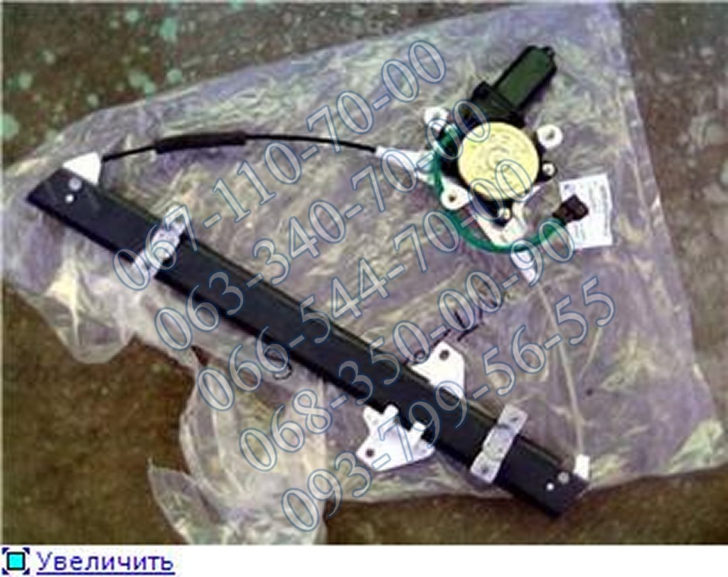 Стеклоподъемники электро (2)